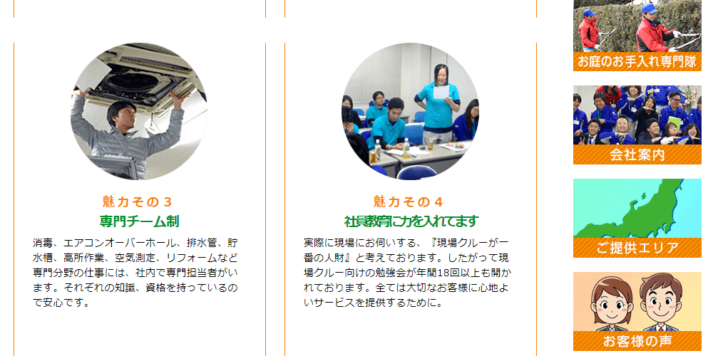 アドバンスサービスの画像